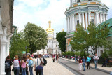 After entering the Holy Gate, the path leads to the bell tower and to the Dormition Cathedral.