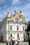 Another view of the Dormition Cathedral.