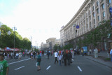 People walking down Khreshatik Avenue. It was closed to traffic for the Europe Day holiday.