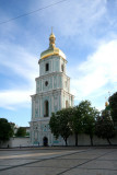 Bell tower of Saint Sophia Cathedral.