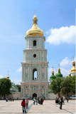 Frontal view of the bell tower of Saint Sophia Cathedral.