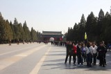 South of the Circular Mound Altar is the arched Zhaoheng Gate where I exited from the Temple of Heaven complex.