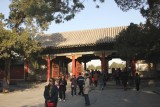 View of the East Palace Gate, the main entrance of Summer Palace in Beijing.
