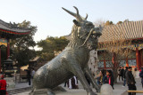 A Qilin  is a mythical hooved Chinese chimerical creature, which is an omen of rui (serenity or prosperity).