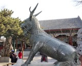 """The Qilin is often depicted with fire all over its body. Westerners often mistakenly call it a """"Chinese unicorn."""""""
