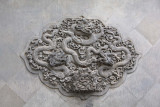 As I left the imperial Summer Palace, I admired this amazing relief sculpture of a dragon on a nearby wall.