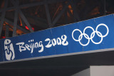 Sign at the Bird's Nest Stadium for the 2008 Beijing Olympics.