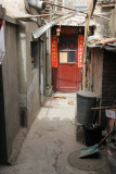 Alley leading to a typical Beijing resident's house, where, during the tour, we had lunch with locals.