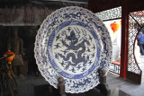 Next, we went to a Chinese porcelain factory where this huge dragon plate was on display.