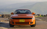 18920 - Toyota Celica (1992) / Ofir's viewpoint - Israel