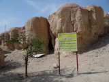 Jabal Cara - Hofuf, Saudi Arabia, 2012