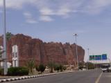 Al Ula City