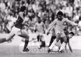 romrio pela sele‡Æo - torneio bicentenrio da austrlia - 1988.jpg