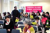 Canossian Alumne Retreat by Fr. Elton Fernandes SJ