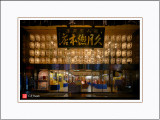 Japanese Doll Shop