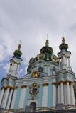 seen_in_kiev