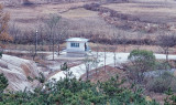 North Korean guard post
