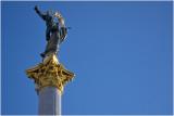 Kiev 51