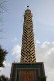 9022 Cairo Tower.jpg