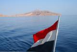 9326 Egypt Flag Tiran Island.jpg