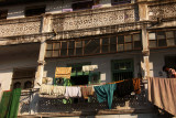Ahmedabad pol.jpg