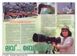 @Vanitha  Magazine