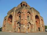 Khan-e-Khanan, the local monument