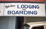 High Class Lodging And Boarding (Mussourie)