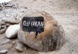 Keep Clean (Ladakh)