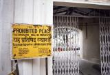 This Is A Prohibited Place (Landour)