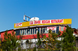 Casa Grande Mexican Restaurant 45 N 01