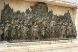 Bronze Panel.JPG