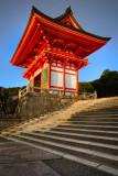 Entrance pagoda
