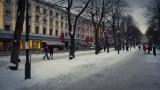 Oslo, Karl Johansgate