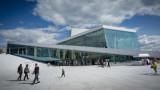 Den Norske Opera & Ballett - The Norwegian Opera & Ballet, Bjørvika, Oslo