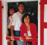 Fred, Eileen and Christine