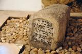 Stone inscribed in Hebrew