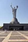 National Museum of the History of the Great Patriotic War 1941-1945
