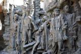 Memorial complex - Terrors of Nazi Occupation