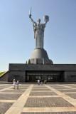 Great Patriotic War Musuem