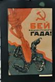 Soviet Propaganda Poster - Beat the Facists
