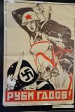 Soviet Propaganda Poster - РУБИГАДОВ!