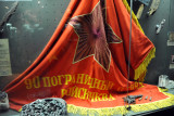 Soviet Banner - 90th Border Guards Regiment