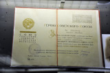 Hero of the Soviet Union Certificate - Great Patriotic War Museum