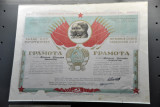 Certificate from the Kazakh SSR