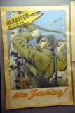 Soviet Propaganda Poster - НАЗАПАД! To the West!