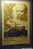 Soviet Propaganda Poster - Revive the Steppe - T.G. Shevchenko
