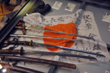 Japanese flag and swords, Great Patriotic War Museum
