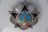 ПОБЕДА - Soviet Victory Order