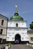 South Entry Tower, Saint Sophia's Cathedral